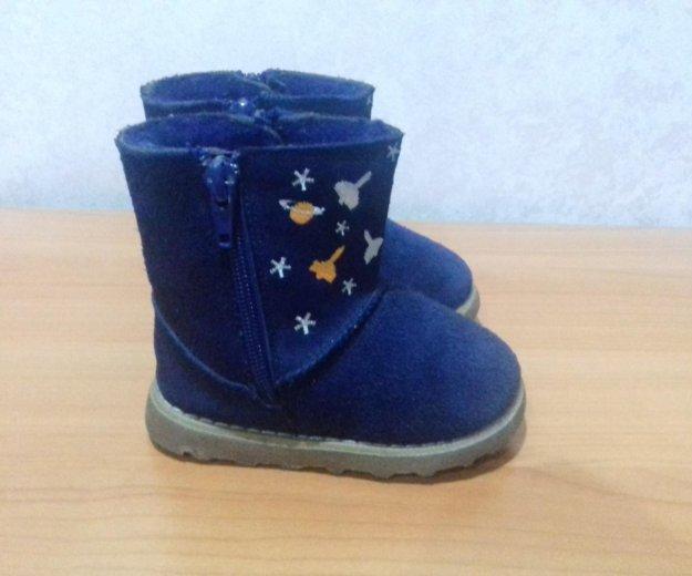 Зимние ботинки. Фото 2. Мурманск.