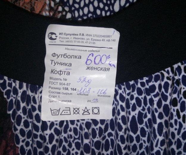 Блуза женская. Фото 3. Москва.