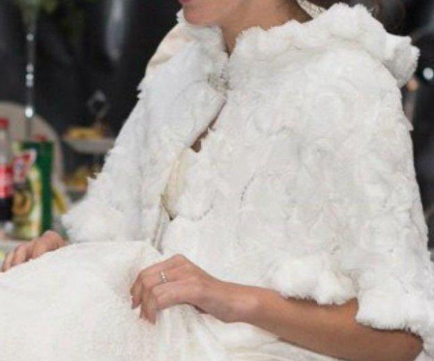 Свадебная меховая накидка. Фото 1. Королев.