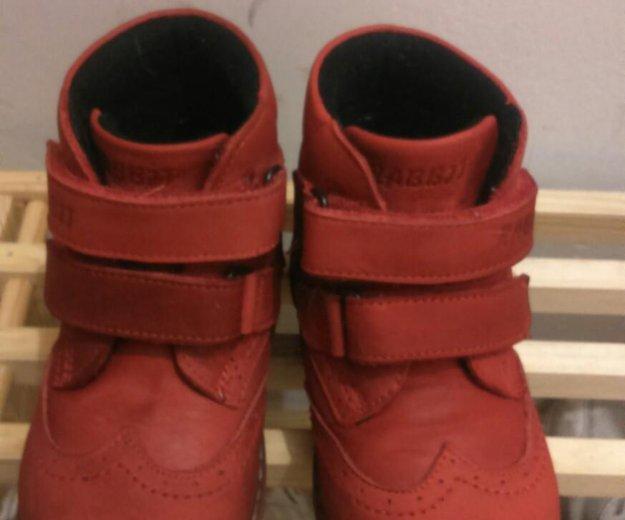 Ботинки детские раббит, 21 размер. Фото 1. Железнодорожный.
