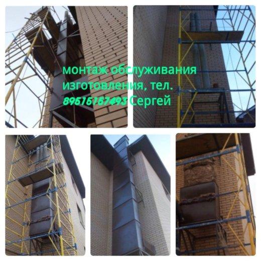Дымоходы вентиляция. Фото 1. Батайск.