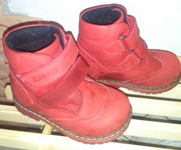 Ботинки детские раббит, 21 размер. Фото 2. Железнодорожный.
