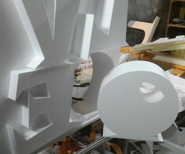 Буквы из пенопласта. Фото 4. Санкт-Петербург.