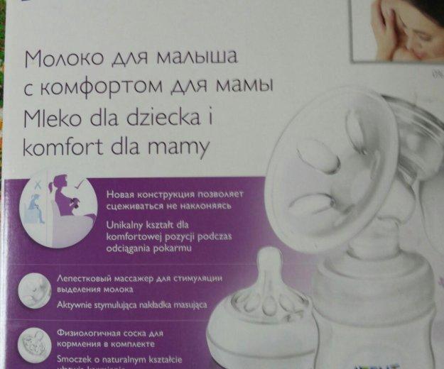 Ручной молокоотсос. Фото 1. Ульяновск.