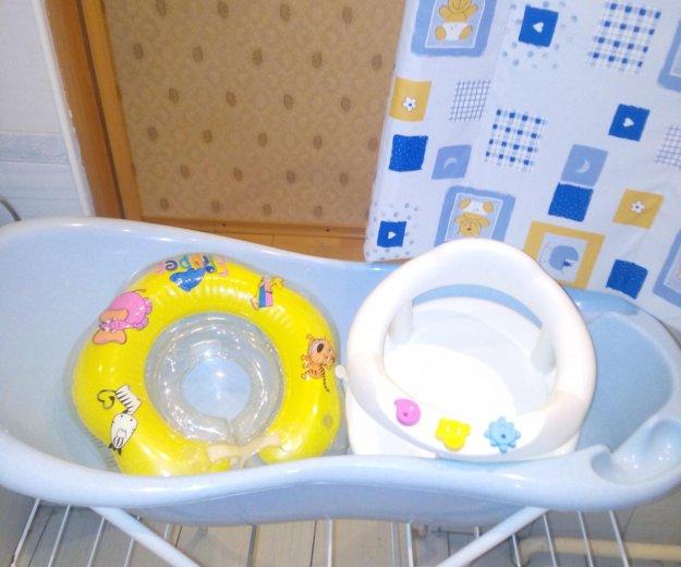 Ванночка с подставкой,круг,сиденье в ванну. Фото 1. Санкт-Петербург.
