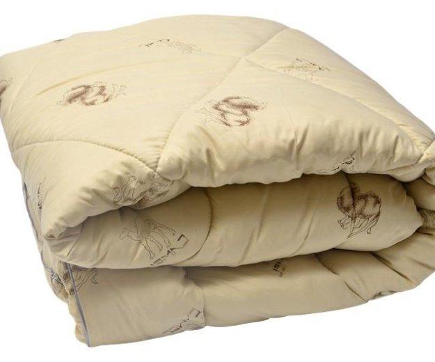 Одеяло из верблюжьей шерсти. Фото 1. Балашиха.