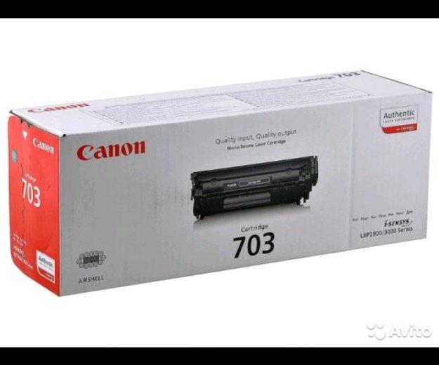 Картридж canon 703. Фото 1. Москва.