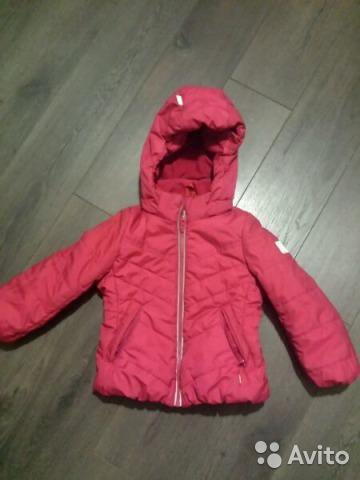 Куртка reima размер 92. Фото 1. Развилка.