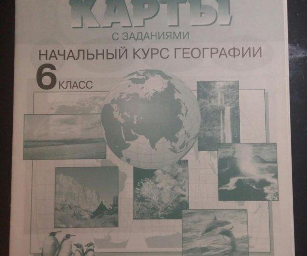 Учёба .рабочие тетради по географии. Фото 2. Москва.