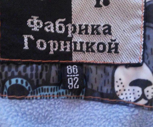 Продам комбинизон. Фото 3. Жуковский.