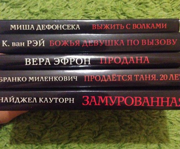 Комплект книг серии документ. Фото 1. Москва.