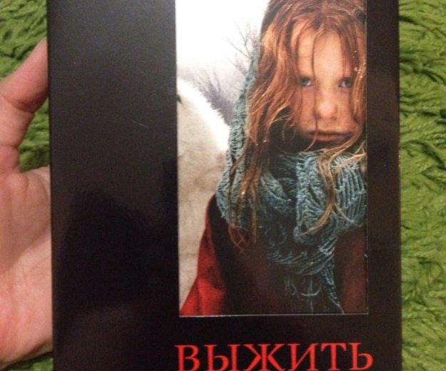 Комплект книг серии документ. Фото 2. Москва.