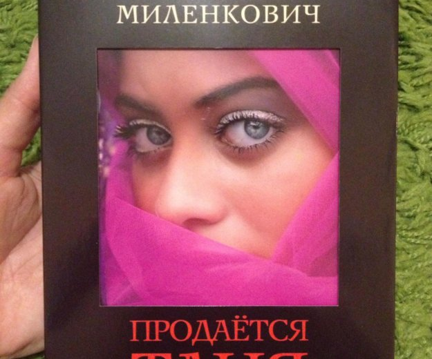 Комплект книг серии документ. Фото 4. Москва.