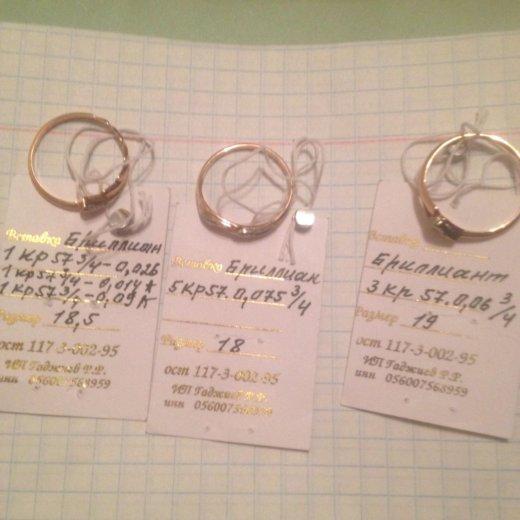 Кольца с бриллиантами. Фото 2. Солнечногорск.