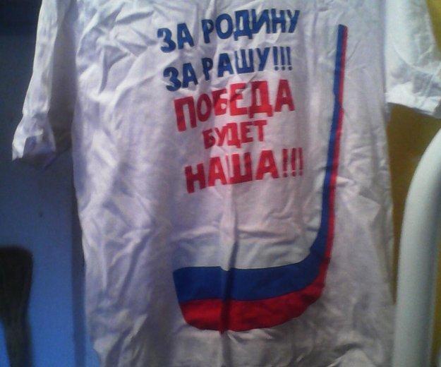 Фудболки. Фото 4. Екатеринбург.