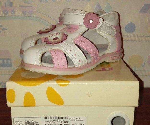 Туфли для девочки. Фото 3. Пушкино.