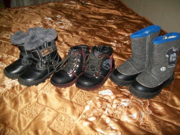 Обувь для мальчика. Фото 1. Балаково.