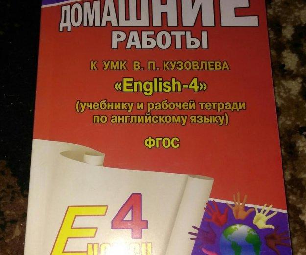 Все домашние работы по английскому языку. Фото 1. Мурино.