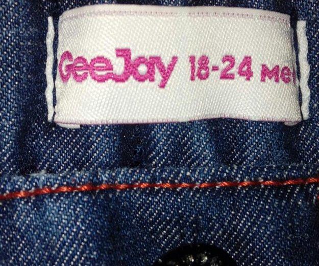 Новые джинсы для девочки. Фото 2. Пушкино.