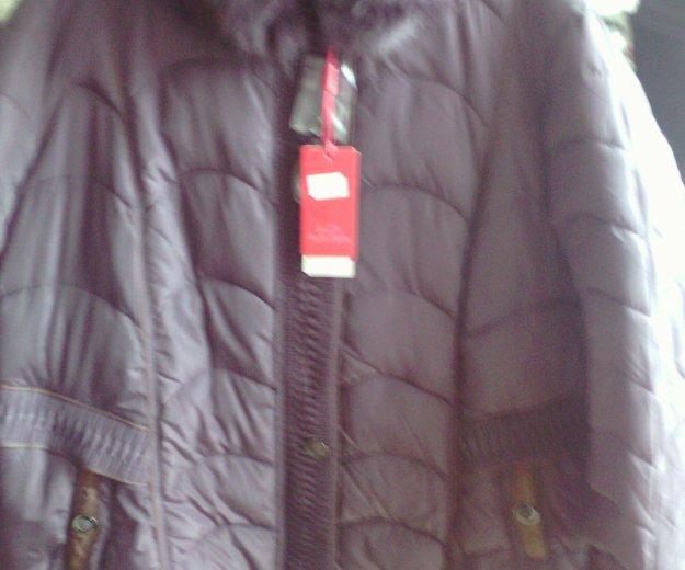 Куртки боталы. Фото 1. Долгопрудный.