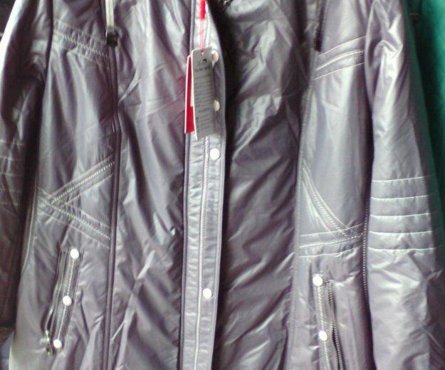 Куртки боталы. Фото 4. Долгопрудный.