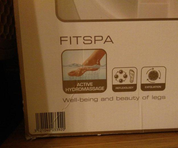 Ванна для ног. Фото 1.