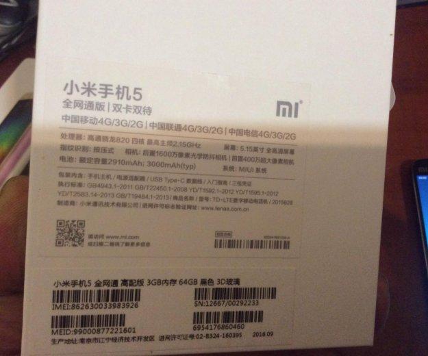 Xiaomi mi5 (ми5) 3+64 lte black. Фото 4. Екатеринбург.