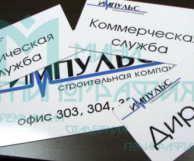 Наклейки с логотипом для ващего бизнеса. Фото 2. Волгоград.