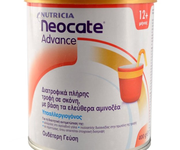 Neocate advance. Фото 1. Санкт-Петербург.