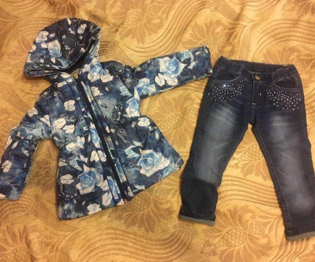 Куртка + джинсы + водолазка новые. Фото 2. Москва.