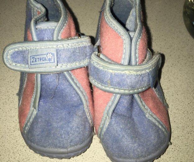 Домашние ботиночки. Фото 2.