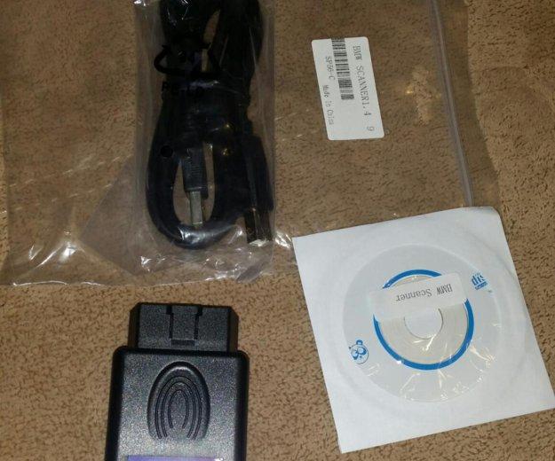 Bmw scanner 1.4.0. Фото 2. Москва.