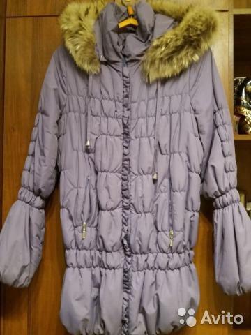 Тёплая куртка для беременных. Фото 1. Краснодар.