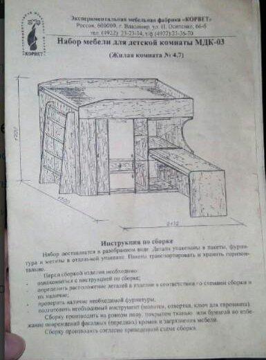 Кровать-чердак. срочная продажа!. Фото 4. Красноярск.