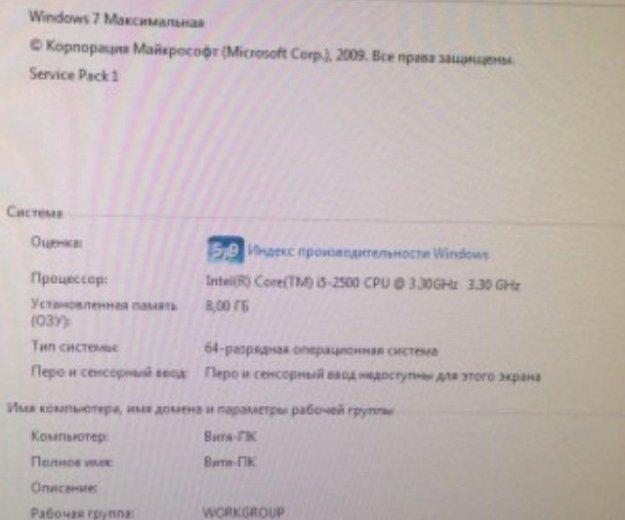 Intel core i5. Фото 2. Рязань.