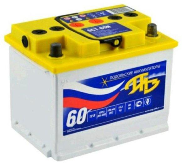 Аккумулятор акб 60 ач. Фото 1. Мытищи.