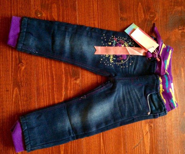 Новые джинсы утеплённые. Фото 1. Астрахань.