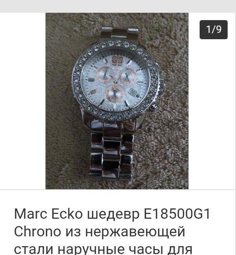 Часы marc ecko. Фото 3. Грозный.