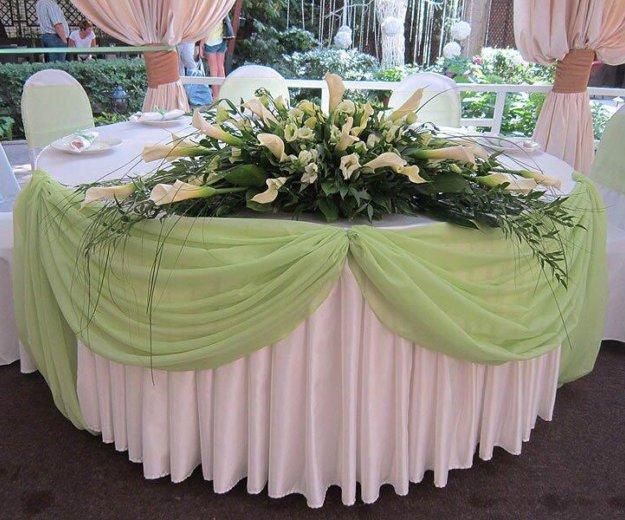 Аренда банкетного текстиля на свадьбу. Фото 2. Москва.