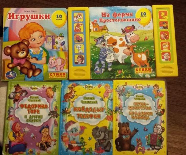Детские книги. Фото 1. Санкт-Петербург.