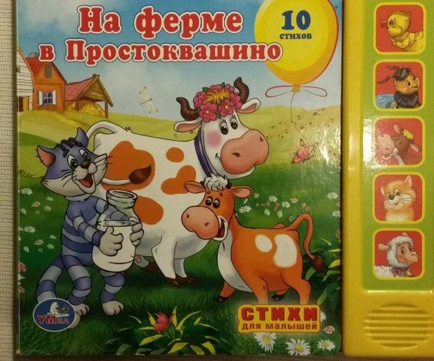 Детские книги. Фото 3. Санкт-Петербург.