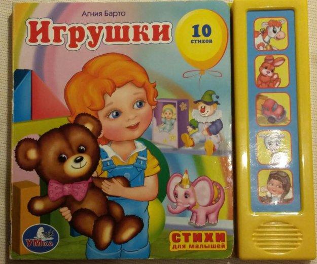 Детские книги. Фото 4. Санкт-Петербург.