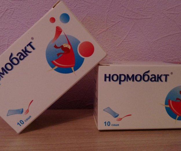 Нормобакт. Фото 1. Санкт-Петербург.