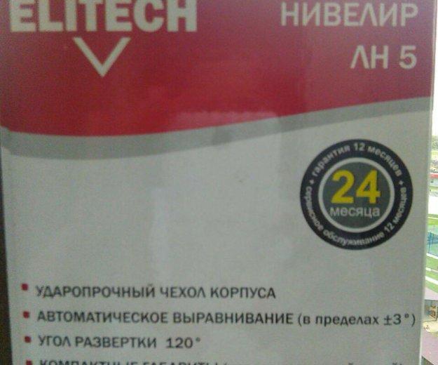 Лазерный уровень. Фото 2. Москва.