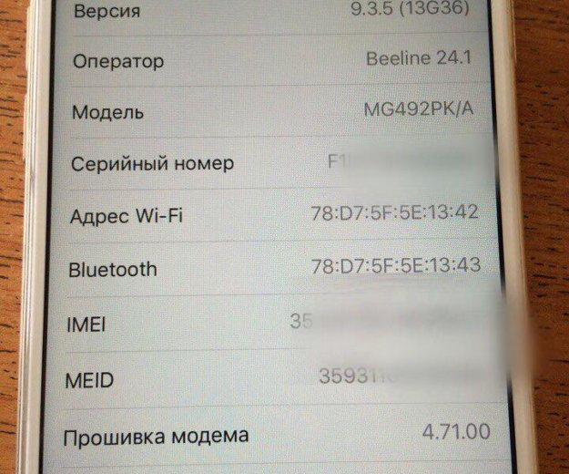 Iphone 6. Фото 1. Санкт-Петербург.