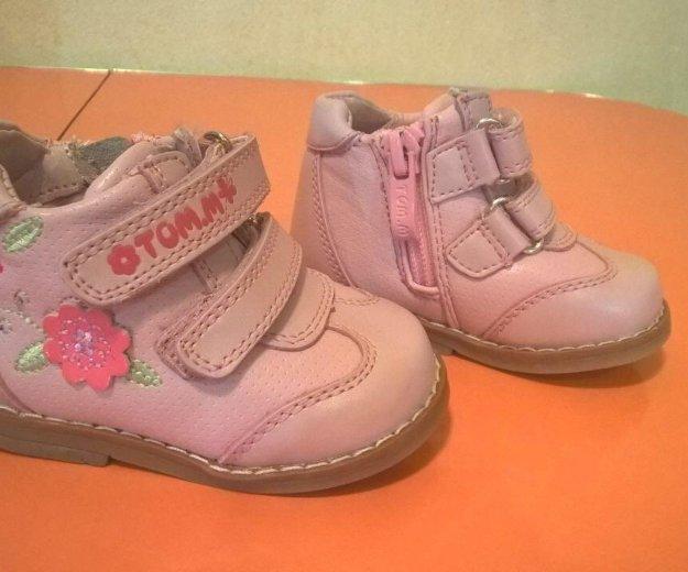Детские ботиночки. Фото 1. Обнинск.