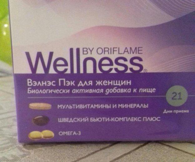 Вэлнэс пэк для женщин. мультивитамины. Фото 1. Санкт-Петербург.