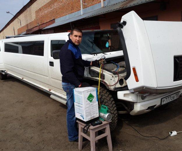 Заправка автомобильных кондиционеров. Фото 1. Ногинск.