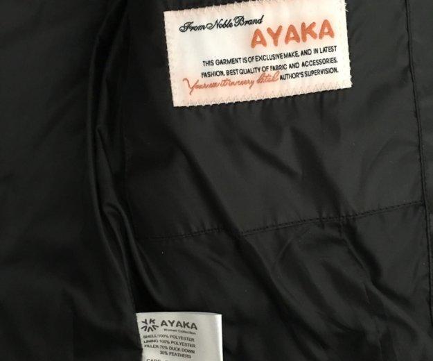 Зимнее пальто пуховик ayaka в состоянии нового. Фото 3.