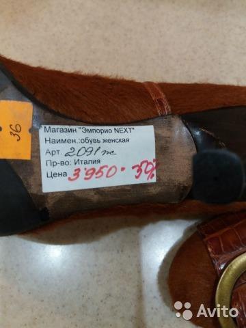 Туфли женские новые. Фото 2. Краснодар.